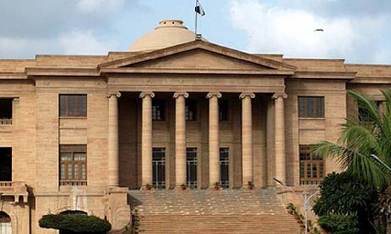 The Sindh High Court building.— Photo courtesy SHC