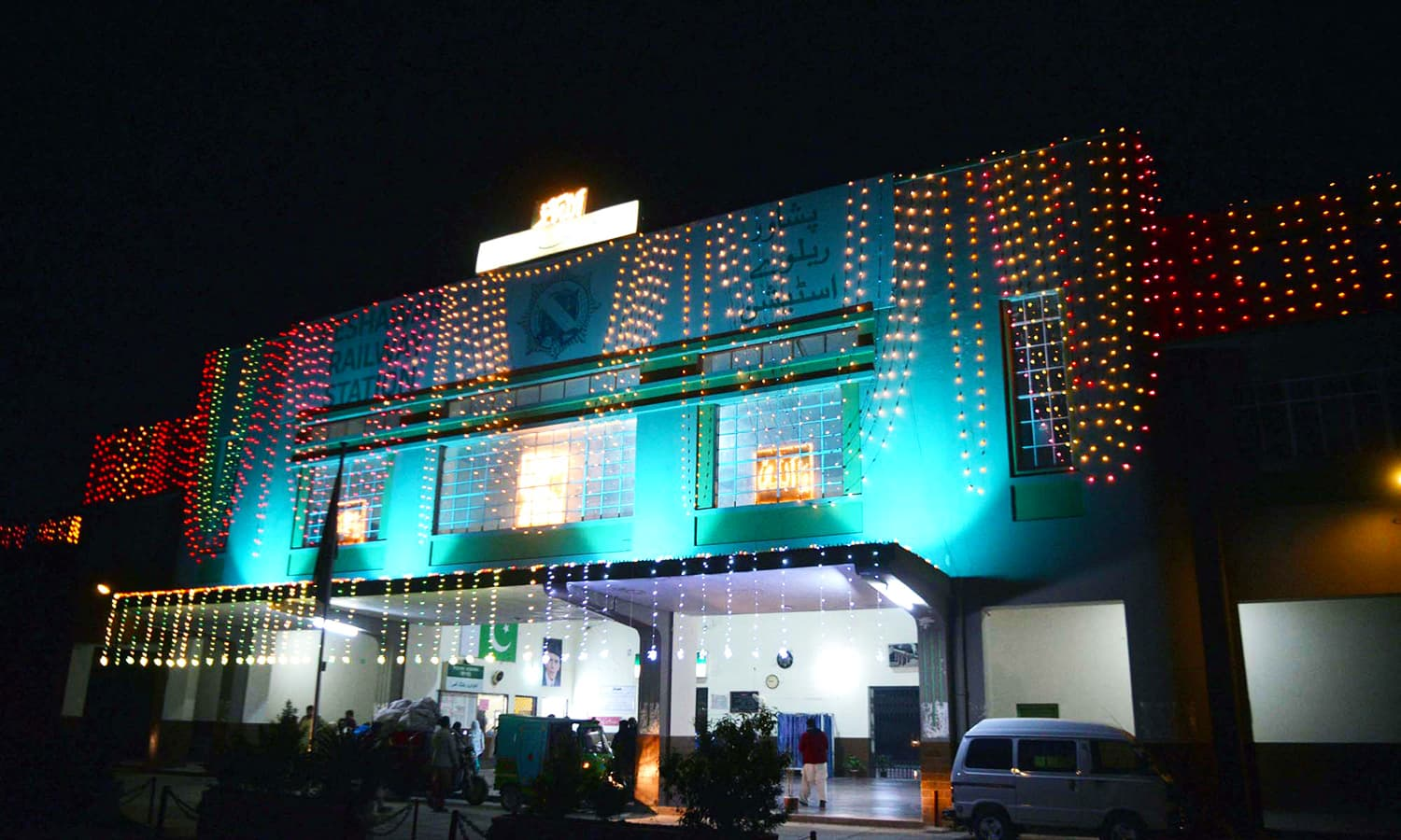 A view of Peshawar's Cantt Railway Station, that has been illuminated ahead of Eid Miladun Nabi. — APP