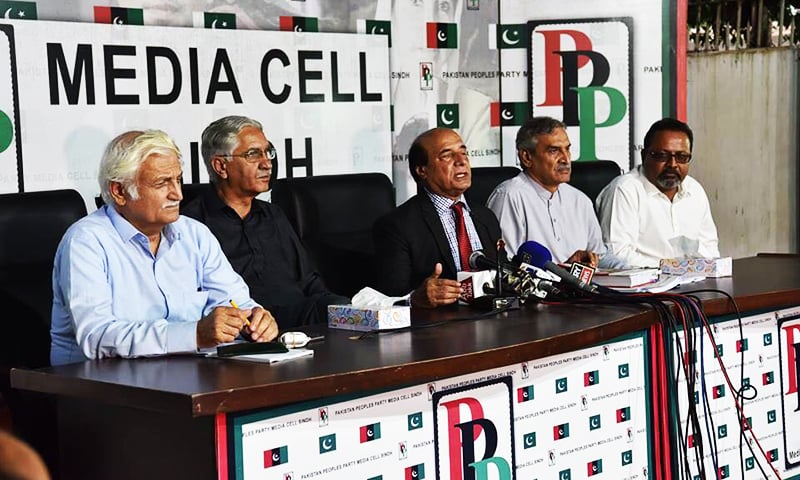 Khosa alleges that the judiciary has double standards in dealing terrorism-related cases.— File photo courtesy PPP Twitter handle