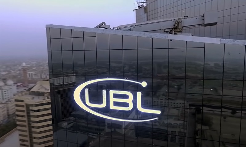 A view of the UBL head office in Karachi. — Photo: screengrab