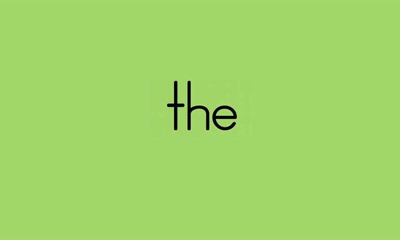 انگلش زبان کے سب سے عام لفظ ' the ' کے معنی کیا ہیں؟