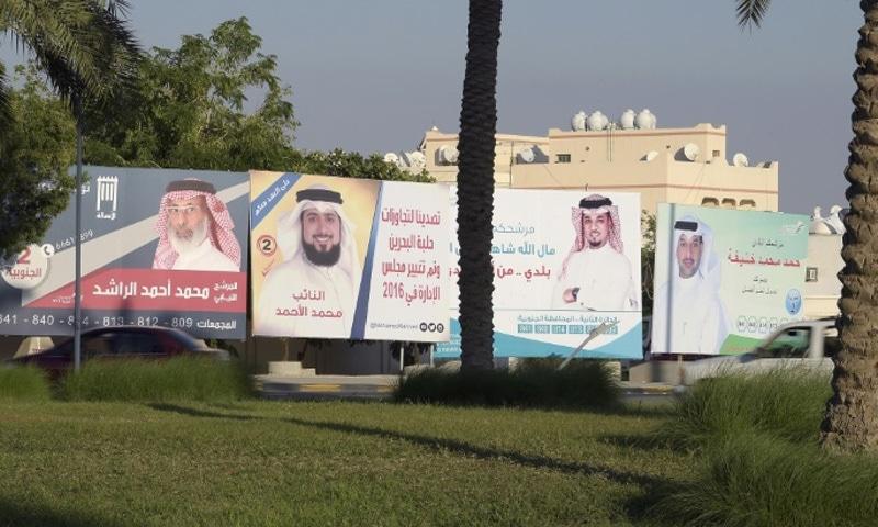 بحرین میں اپوزیشن جماعتوں پر انتخابات میں حصہ لینے پر پابندی ہے—فوٹو: اے ایف پی