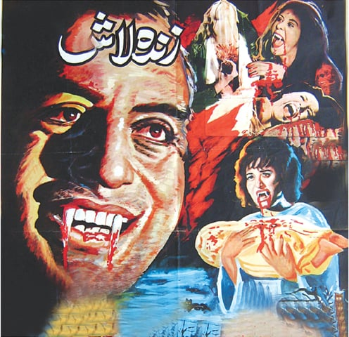 A poster of Zinda Laash (1967)