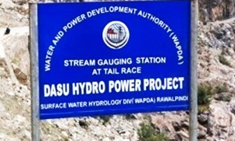 Most owners agree to surrender lands for Dasu power project