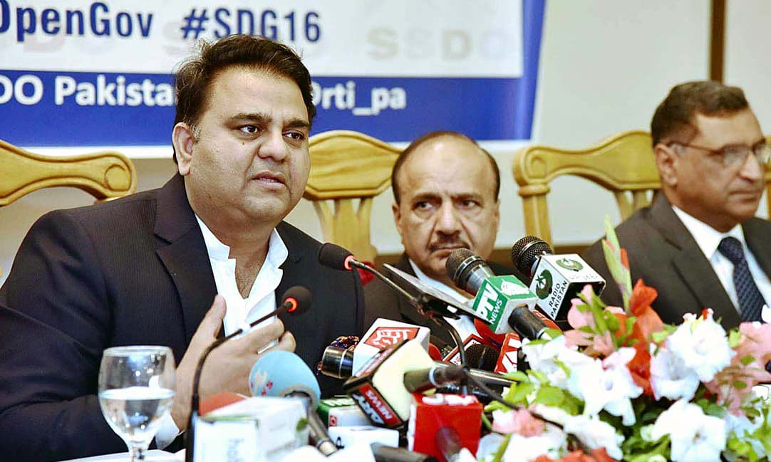 Federal information commission to ensure implementation of Right to Information Act: Chaudhry