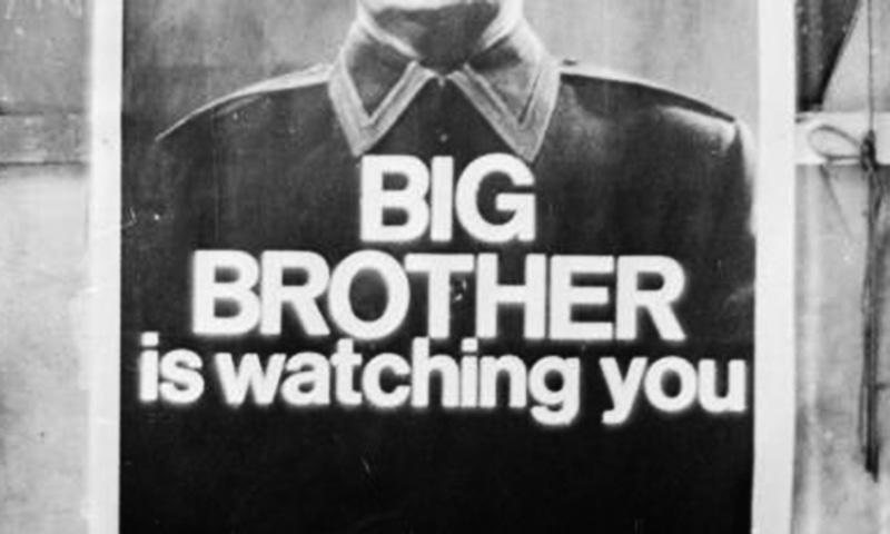 'بگ برادر آپ کو دیکھ رہا ہے'