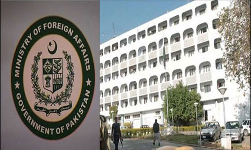 """Foreign Office, in a statement, """"strongly condemns"""" burglary in Pakistani High Commission in Dhaka. — File photo"""