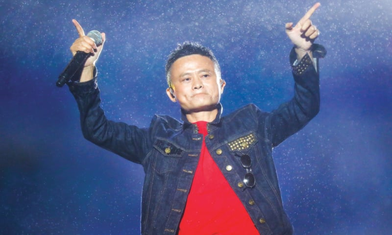 China's richest man Jack Ma outed as Communist Party member