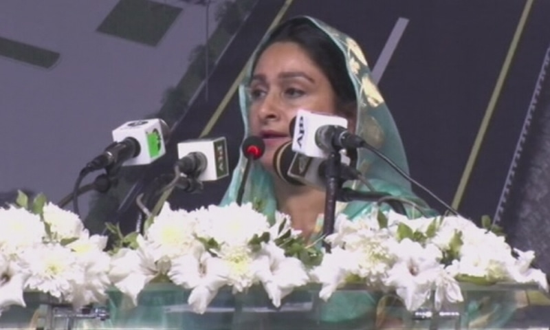 Indian Minister for Food Harsimrat Kaur Badal addresses the ceremony. ─ DawnNewsTV