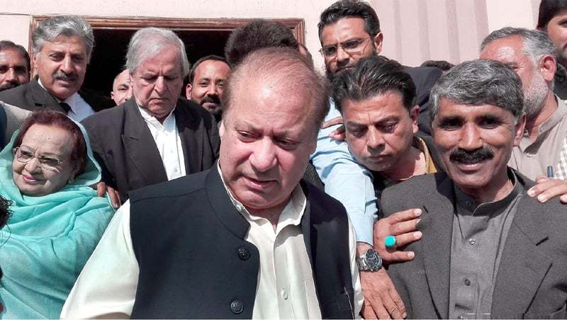 Nawaz demands investigation into Aleema's assets