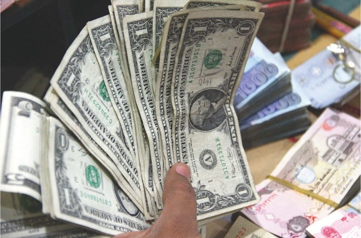 SC to take up illegal money transfer case tomorrow