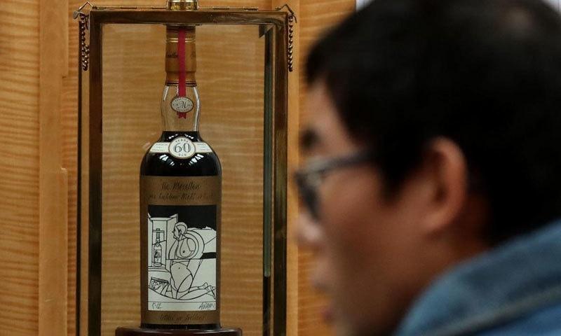 کمپنی نے اسی قسم کی دیگر بوتلیں بھی بنوا رکھی ہیں—فوٹو: ہیرالڈ اسکاٹ لینڈ