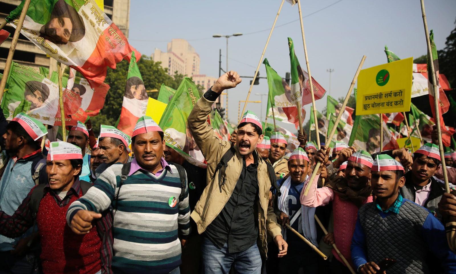 شرکا نے بی جے پی کو اقتدار سے ہٹانے کے لیے ملک بھر کے عوام سے آگے آنے کی اپیل کی — فوٹو: اے پی