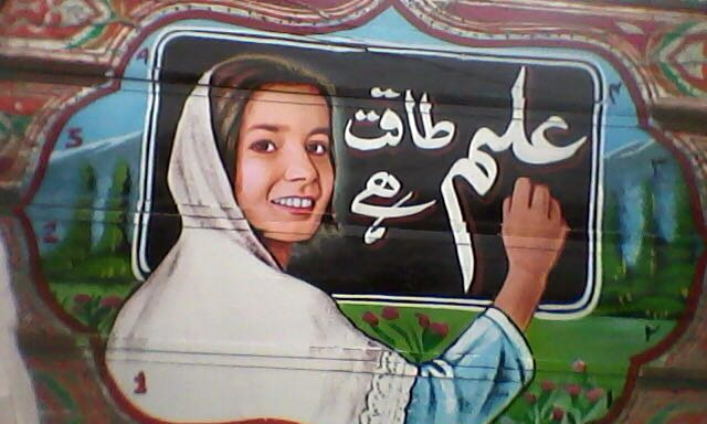 Truck art being used to help spread awareness about girls' education.