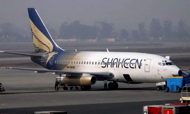 Shaheen Air International still owes the Civil Aviation Authority Rs1.34bn, says CAA DG. ─ Wikimedia Commons