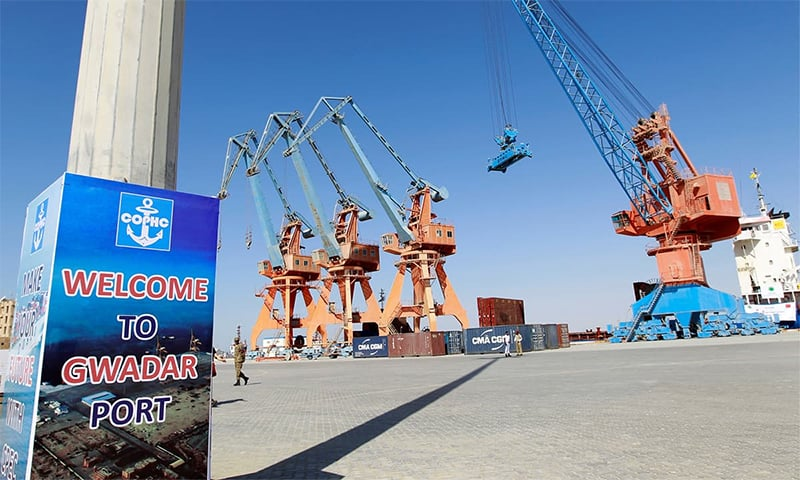 CPEC will open doors for socio-economic development in Balochistan, says minister. — File photo