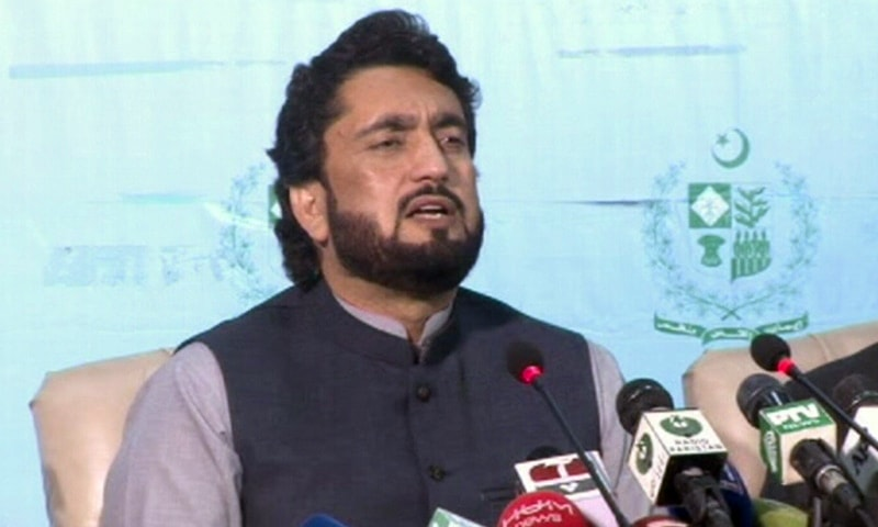 Minister of State for Interior Shehryar Afridi speaks at a press conference in Islamabad. — DawnNewsTV