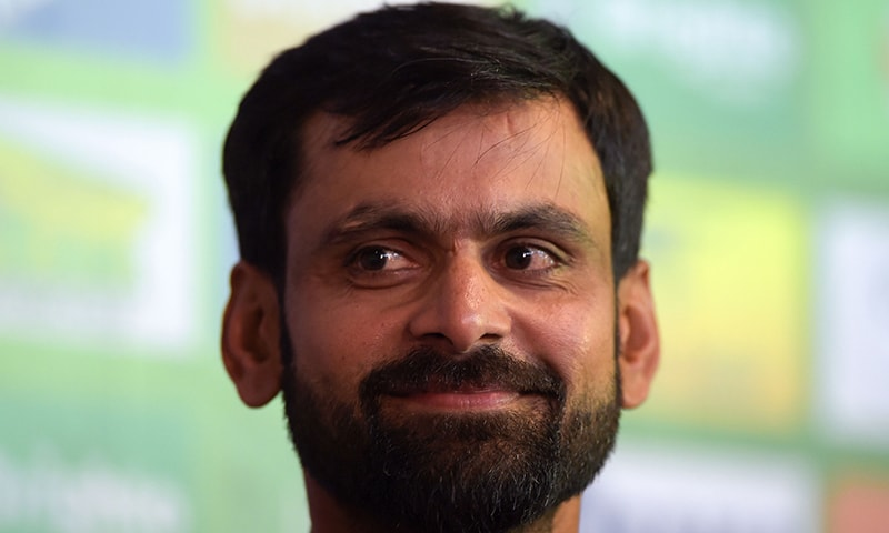 Mohammad Hafeez announces retirement from Test cricket during a press conference at the Sheikh Zayed International Cricket Stadium in Abu Dhabi. —AFP