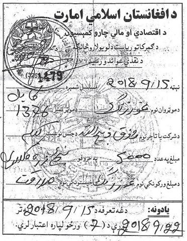 A facsimile of alleged Taliban extortion money receipt.