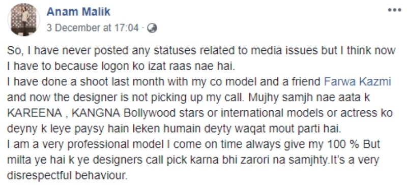 When We Do Hard Work We Expect To Get Paid For It Models Lash Out Against Pakistani Fashion Designers Style Images