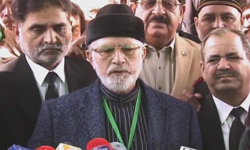 Pakistan Awami Tehreek chief Tahirul Qadri thanks the Supreme Court bench for its decision. ─ DawnNewsTV