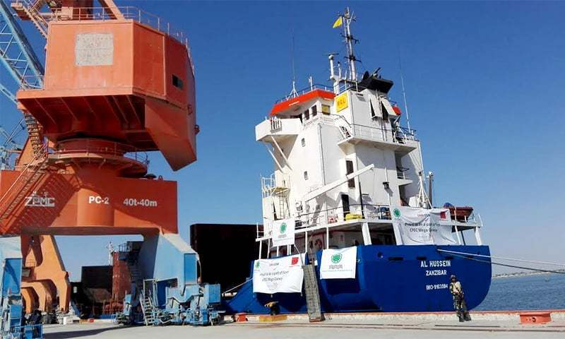 Gwadar Port can provide landlocked Central Asian states maritime routes to connect with the world, says Balochistan CM. — File photo