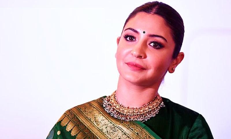 شادی کو تو چھپایا جاسکتا ہے، لیکن حمل کو نہیں، اداکارہ—فوٹو: انڈیا ڈاٹ کام