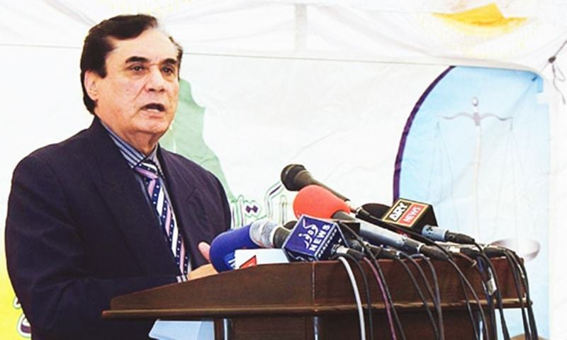 Retired Justice Iqbal assails government for withholding funds. — File photo