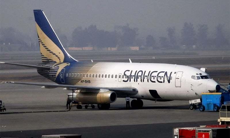 اکتوبر 2018 سے شاہین ایئر لائن کی ڈومیسٹک اور بین الاقوامی پروازیں مکمل طور پر معطل ہیں—فائل فوٹو