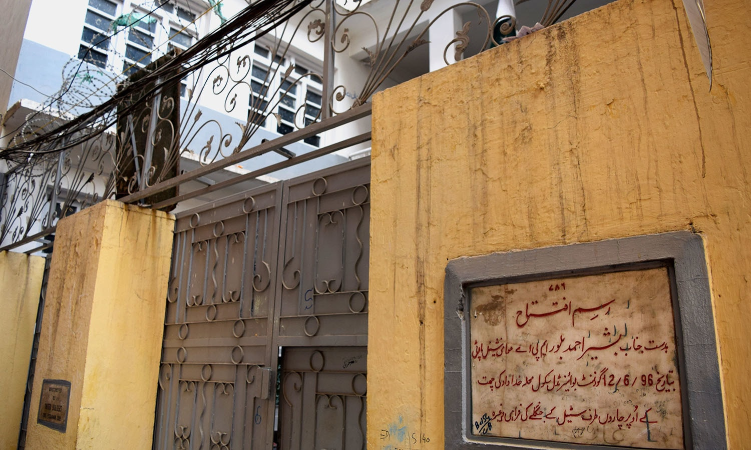 The 1890 Anjuman Himayat-i-Islam school, formerly attended by Dilip Kumar.