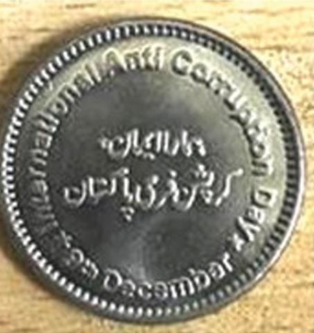 graft coin