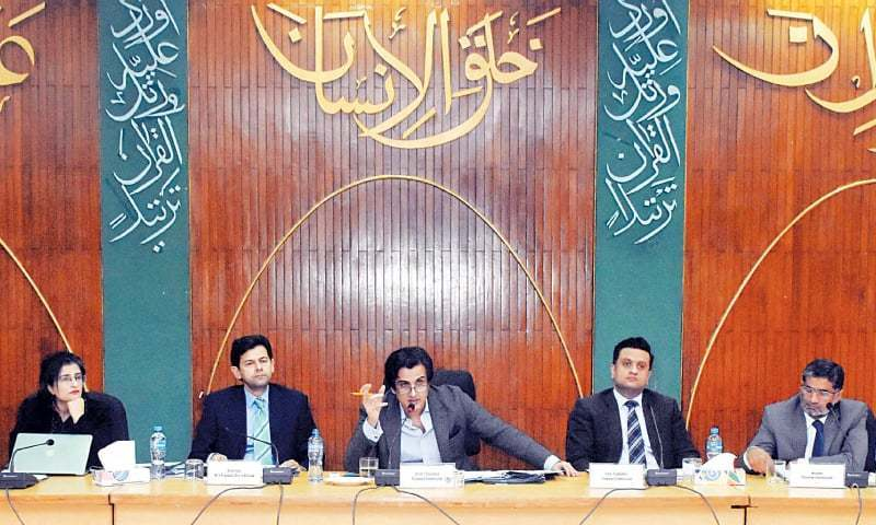 Federal Minister for Planning, Development and Reform, Makhdum Khusro Bakhtyar (C) chaired the committee meeting. — File
