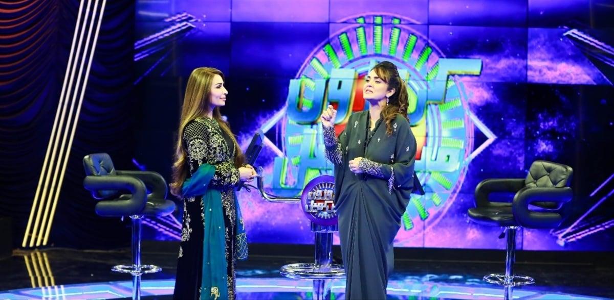 Nadia Khan with celebrity guest Reema Khan