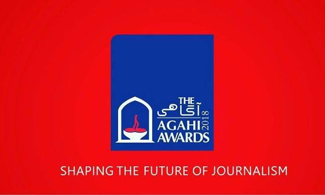 11 journalists associated with Dawn Media Group recognised for their work by Agahi Awards