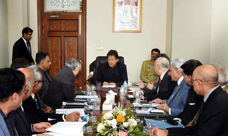 وزیراعظم اعلیٰ سطح کے اجلاس کی صدارت کر رہے ہیں— فوٹو: اے پی پی