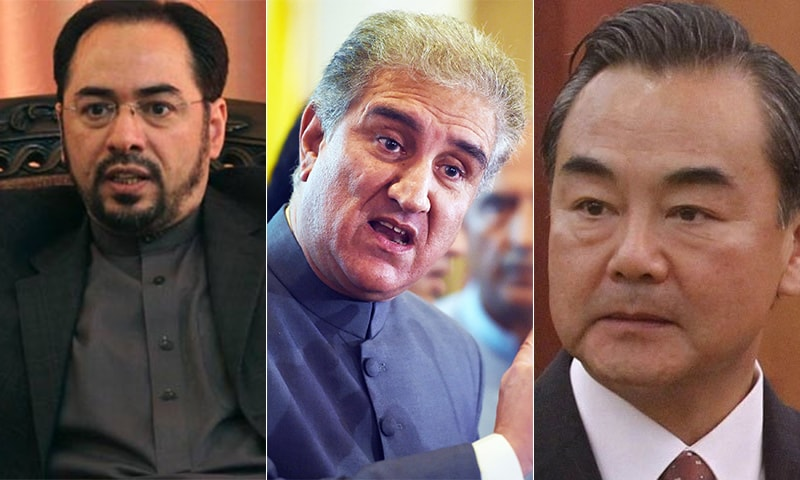 Afghan Foreign Minister Salahuddin Rabbani (L), Foreign Minister Shah Mehmood Qureshi (C) and Chinese Foreign Minister Wang Yi (R) will meet in Kabul today. — File photo
