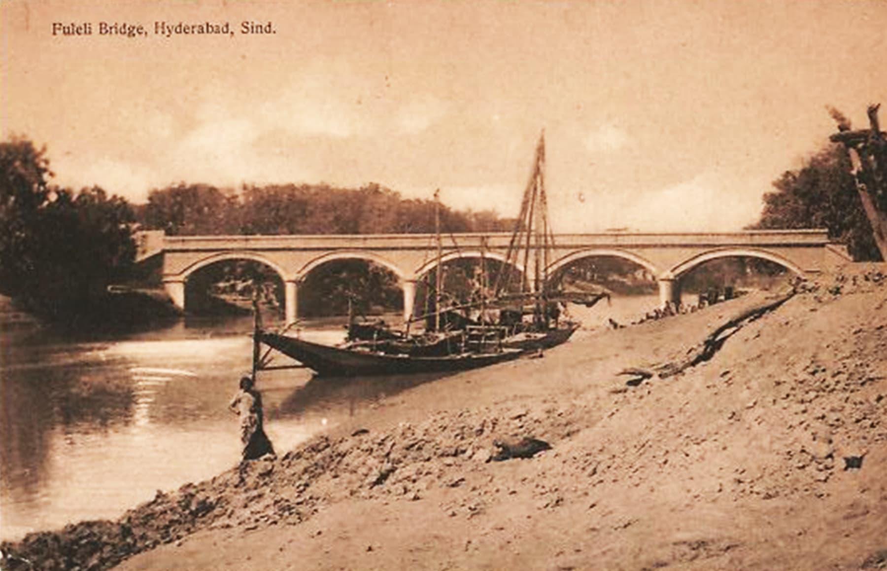 !پرانے وقتوں میں پھلیلی پل، حیدرآباد