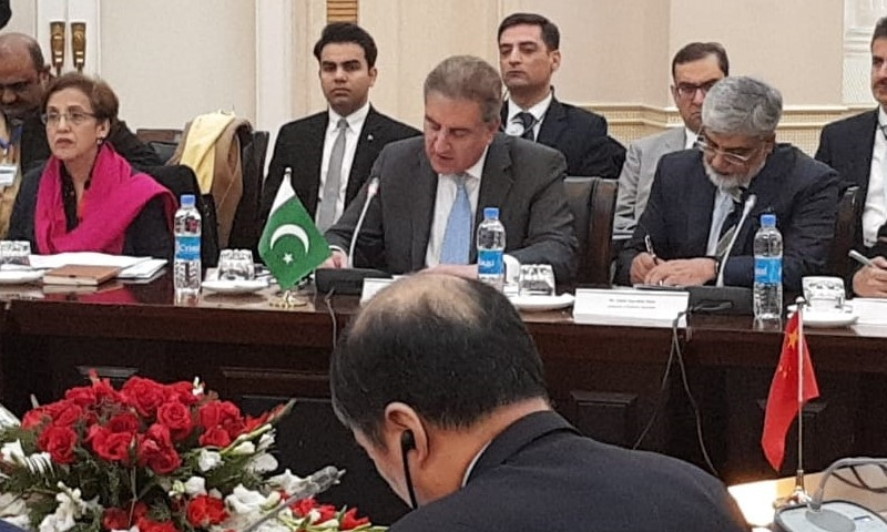Foreign Minister Shah Mehmood Qureshi leads Pakistani delegation at the trilateral ministerial dialogue between Pakistan, Afghanistan and China. — Photo by author