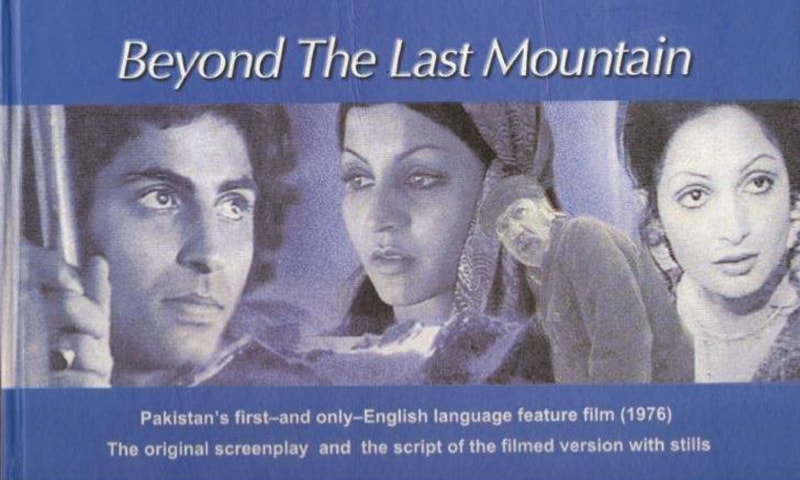 From the film's publicity material: Usman Peerzada & Shamim Hilali
