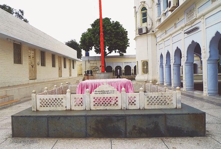 Nanak da Mazar Kartarpur | Amarjit Chandan