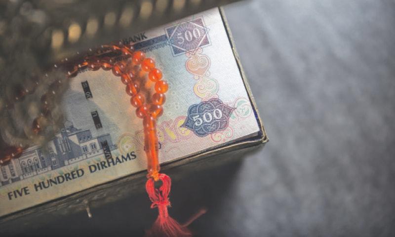 A critique of Islamic finance