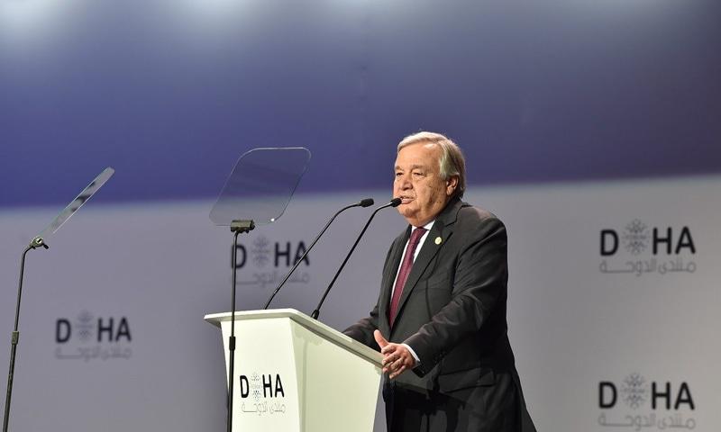 سیکریٹری جنرل اقوامِ متحدہ نے دوحا میں منعقدہ کانفرنس سے خطاب کیا—فوٹو بشکریہ ٹوئٹر