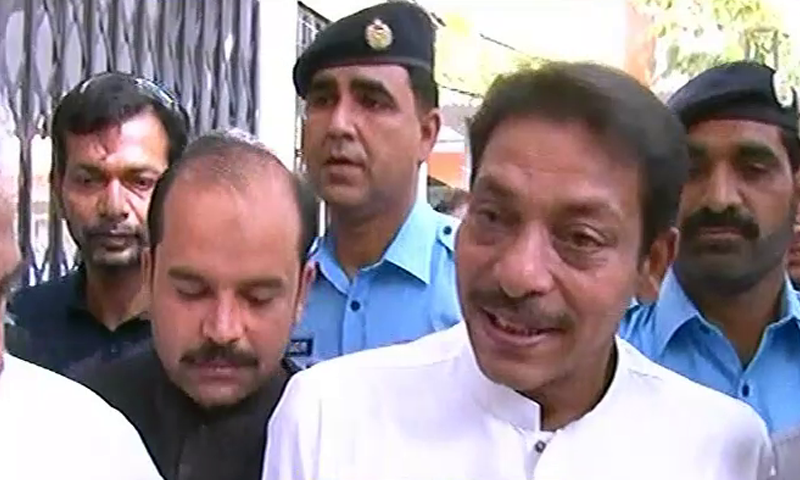 Former senator Faisal Raza Abidi pleads not guilty to charges against him. — DawnNewsTv