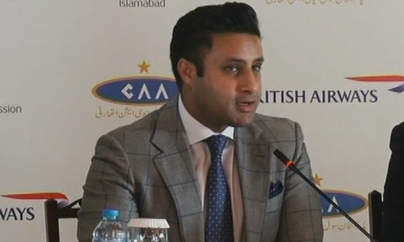 Prime Minister's special assistant Zulfi Bukhari hails British Airways' decision to resume flights at a press conference on Tuesday. — DawnNewsTV