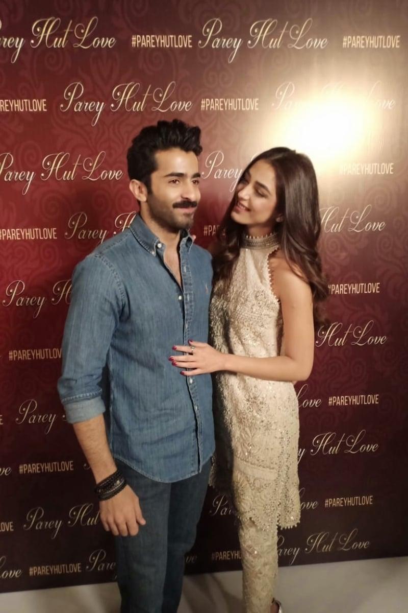 Maya Ali and Sheheryar Munawar