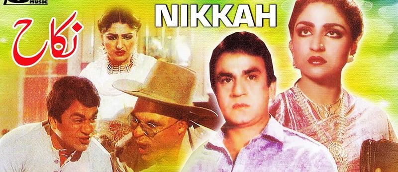 فلم نکاح کا پوسٹر