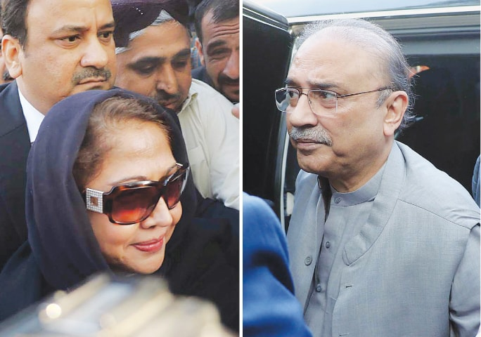 KARACHI: PPP leader Faryal Talpur and former president and party's co-chairman Asif Ali Zardari pictured on their arrival at the banking court on Friday.—Online