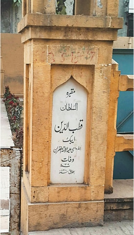 An inscription at the entrance gate of Aibak's tomb (in Urdu language) mentioning Sultan's name and the year of his demise (1210 CE)