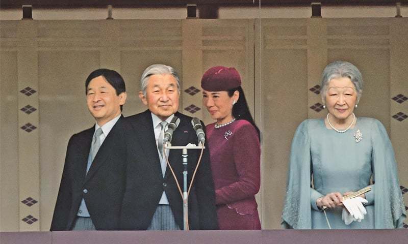 Japanese king marks last birthday on throne