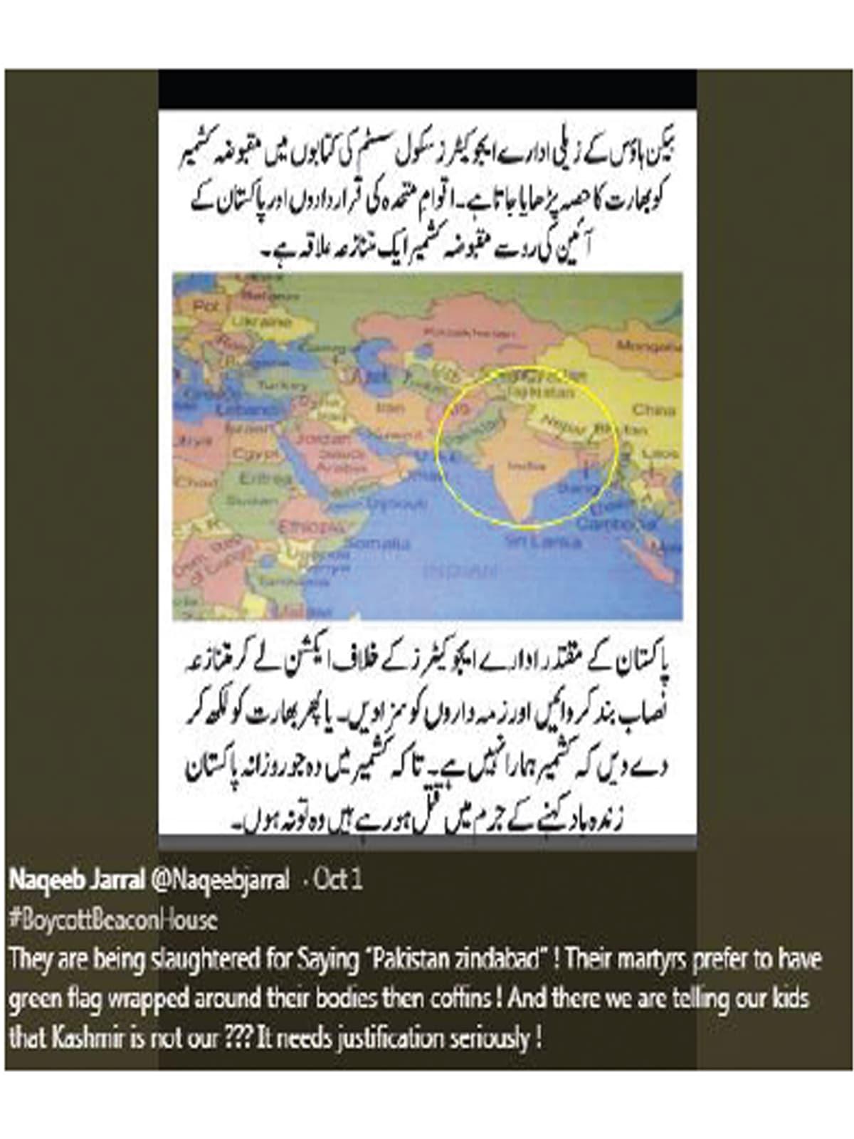 Original in meaning urdu name of dadu